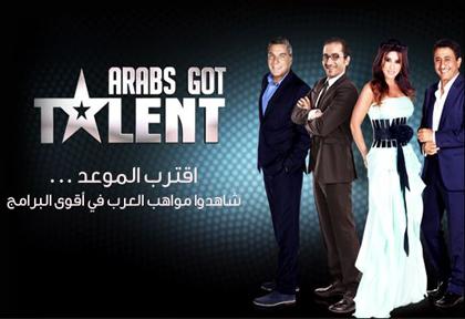 ������ ������ ��� ��� ����� - Arabs Got Talent ���� 12 ����� ����� 30-11-2013