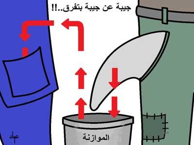 هدى وعرفات قصة حب سعودية ويمني المعروفة بفتاة بحر أبو سكينة 2013