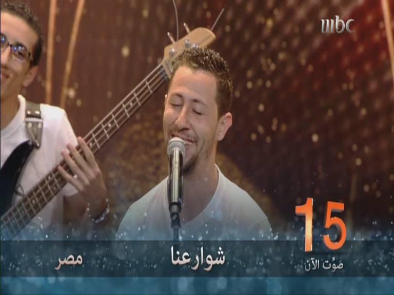 يوتيوب أداء فرقة شوارعنا - مصر - أرب قوت تالنت - Arabs Got Talent العروض المباشرة السبت 23-11-2013
