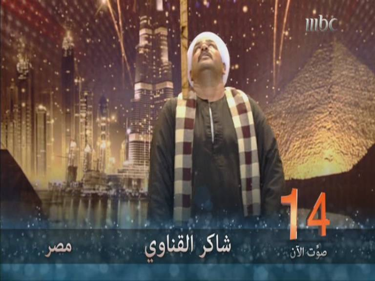 يوتيوب عرض شاكر القناوي - مصر- أرب قوت تالنت - Arabs Got Talent العروض المباشرة السبت 23-11-2013