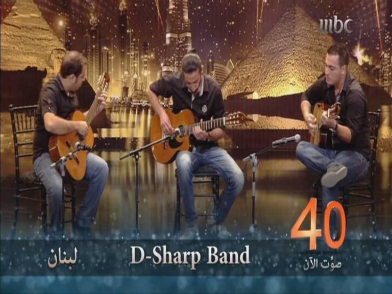 يوتيوب اداء فرقة - دي شارب باند - d-sharp band - أرب قوت تالنت العروض المياشرة اليوم السبت 23-11-201