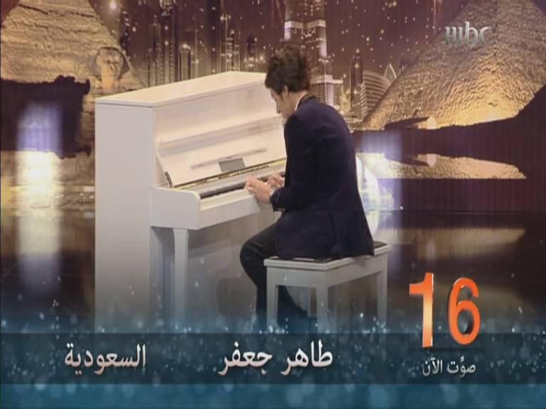يوتيوب اداء طاهر جعفر - السعودية - أرب قوت تالنت - Arabs Got Talent العروض المباشرة السبت 23-11-2013
