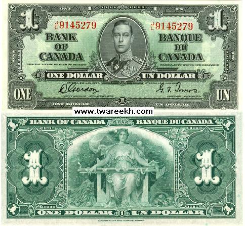 سعر الدولار في السوق السوداء في مصر اليوم الاحد 24-11-2013 , اسعار الدولار في جميع محافظات مصر
