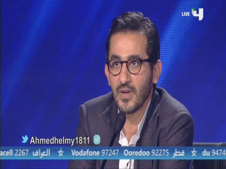 حساب الفنان المصري احمد حلمي علي تويتر