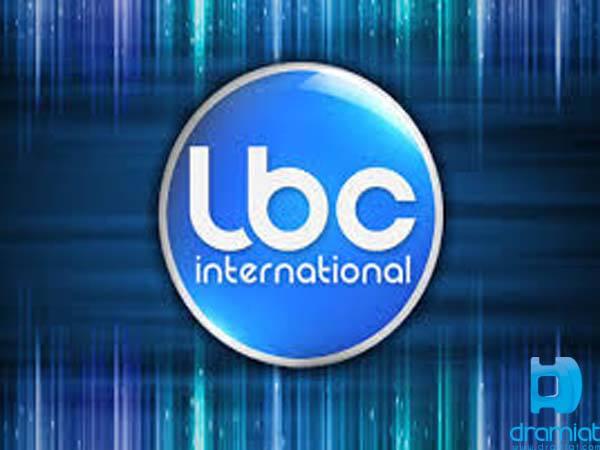تردد قناة lbci اللبنانية علي نايل سات , تردد قناة ال بي سي 2020