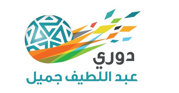أهداف مباراة الإتفاق و العروبة في الدوري السعودي اليوم الاحد 24-11-2013