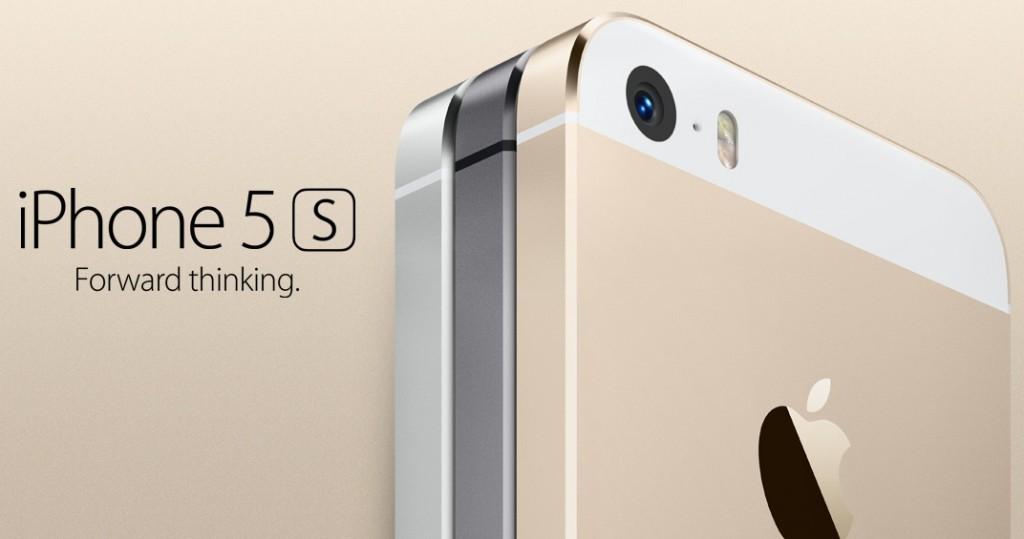 موصفات و اسعار أيفون اس 5 , معلومات و صور Apple i phone 5s
