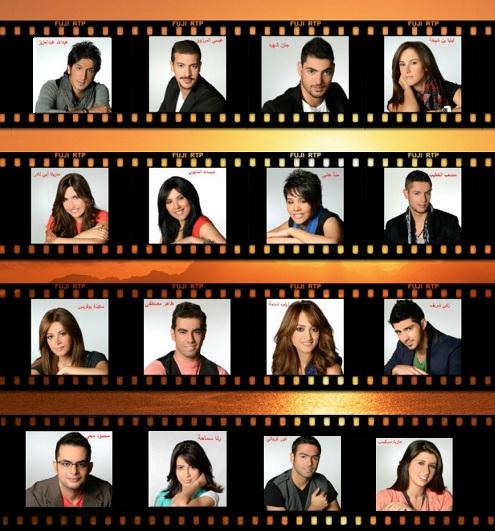 اسماء نومنية ستار اكاديمي 9- Star Academy - البرايم العاشر اليوم الاثنين 25-11-2013