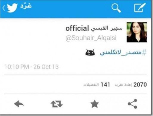 كلمات اغنية متصدر لا تكلمني - اغنية نادي النصر السعودي 1435 كاملة