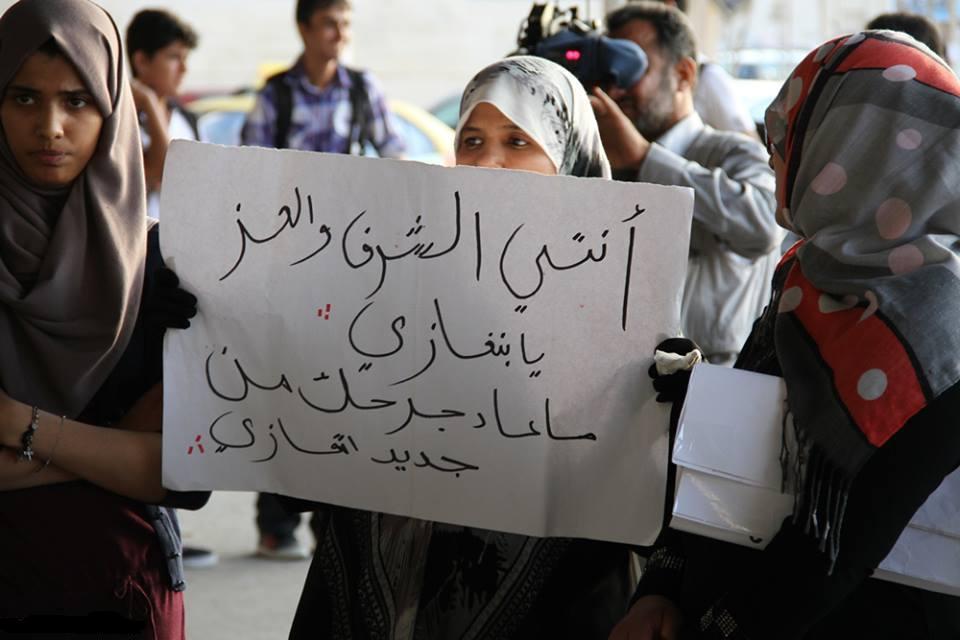 أخبار بنغازي اليوم الثلاثاء 26-11-2013 , اخر اخبار بنغازي اليوم 26 نوفمبر 2013