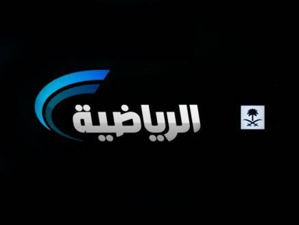 تردد قنوات السعودية الرياضية 2 و 3 و 4 و 5 و 6 على عرب سات