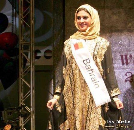 صور ملكة جمال البحرين ، ملكات جمال البحرين 2014 ، Miss Bahrain 2015