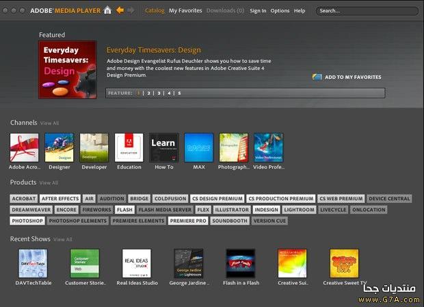����� ������ Adobe Media Player 2014 ������ ������� ������� ������ ������� �������� ����� �������