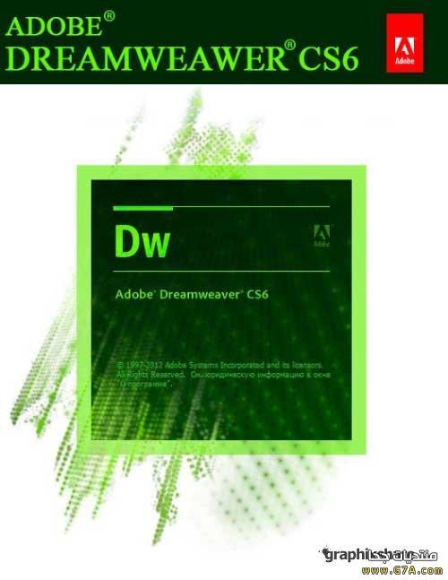 ����� ������ ���� ���� Adobe Dreamweaver 2014 ������ ������� ����������� ���� HTML �CSS