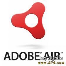 ����� ������ Adobe Air 2014 �������� �� ����� ������� ����������� ������ ��� ��� ����