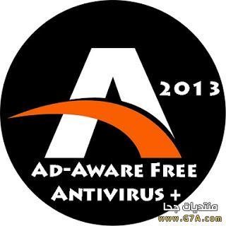 ����� ������ Ad-Aware Free Antivirus 2014 ������� �� ������ ��������� ������� ��� �������� �������