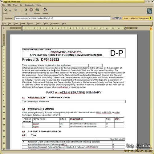����� ������ AbiWord 2014 ������� ������ �������� ������� ������� Microsoft Word