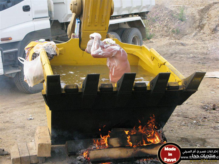 غرائب مصرية ، صور مصرية مضحكة ، صور اختراعات مصرية جديدة مضحكة 2020