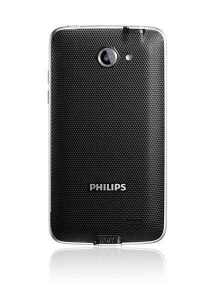 صور هاتف فيليبس دابليو 8500 , مواصفات واسعار موبايل philips w 8500