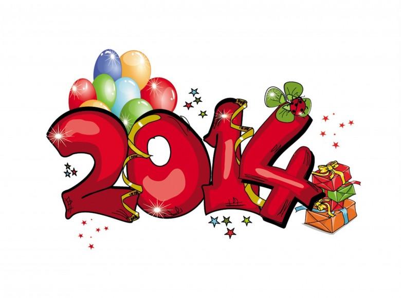 رسائل قصيرة رأس السنه الميلاديه 2014 , مسجات قصيرة تهنئة بالعام الميلادي الجديد 2014