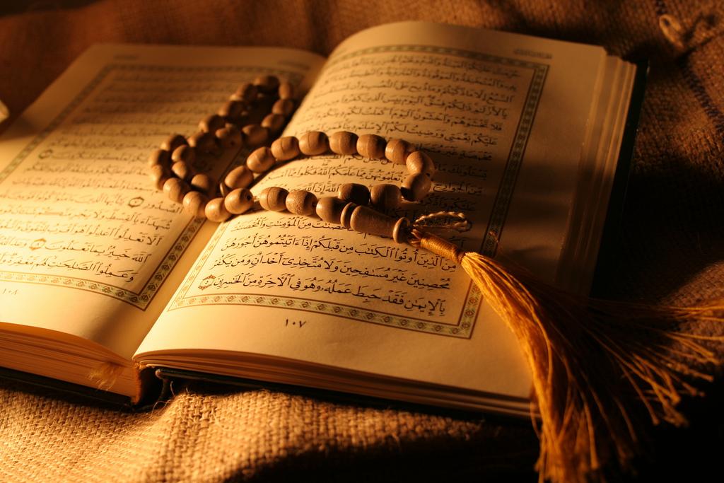 تحميل القرآن الكريم كاملاً بصوت الشيخ محمد المنشاوى mp3