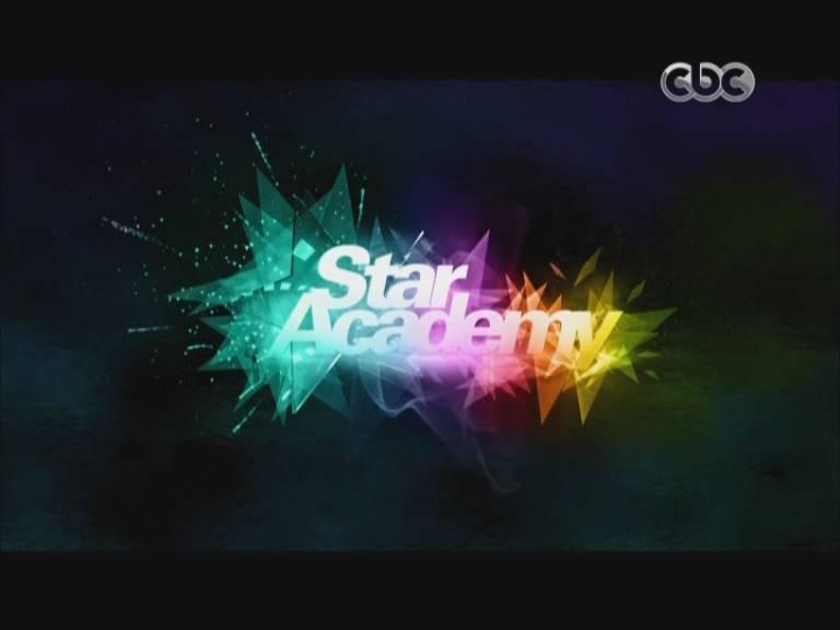 ������ ���� ����� ����� ������� ��� ��� ���� - Star Academy ����� ������ 28-11-2013