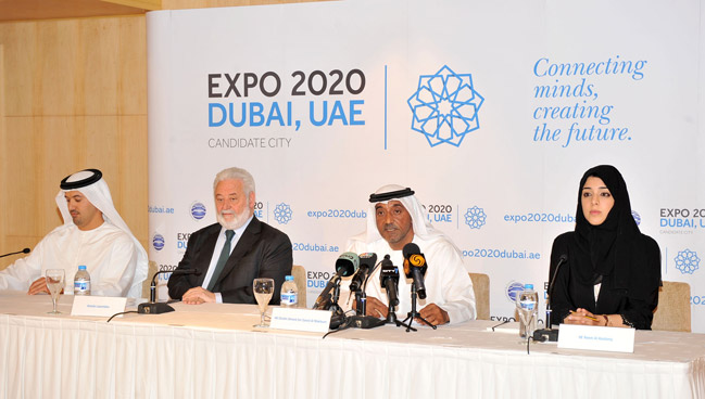 ����� 2020 ��� , Expo 2020 Dubai, UAE