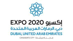 تقرير عن فوز دبي في استضافه إكسبو 2020 , بالفيديو تقرير عن Dubai Expo 2020