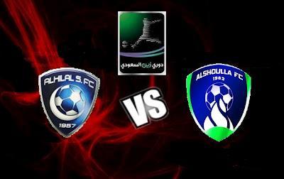 أهداف مباراة الهلال و الشعلة في الدوري السعودي اليوم السبت 30-11-2013
