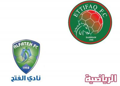 موعد مباراة , توقيت مباراة الاتفاق و الفتح في الدوري السعودي اليوم السبت 30-11-2013