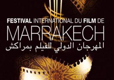 بالصور افتتاح الدورة ال13 من مهرجان مراكش السينمائي الدولي اليوم الجمعة 29-11-2013