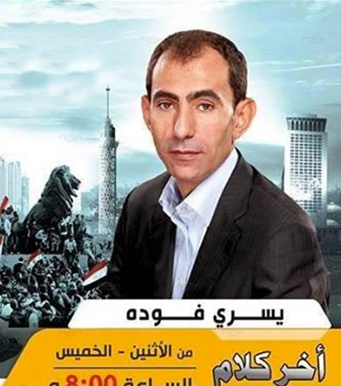����� � ���� ��� ������ ��� ���� ��� ���� ��� �� �� 2014 ,On Tv