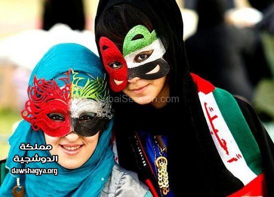 صور بنات الامارات في احتفالات عيد الوطني 42 , صور اجمل بنات الامارات 2014