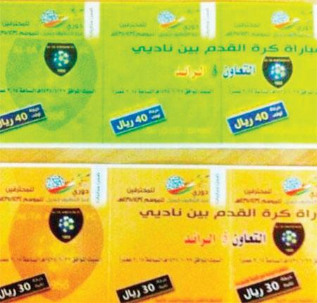 أهداف مباراة التعاون و الرائد في الدوري السعودي اليوم السبت 30-11-2013