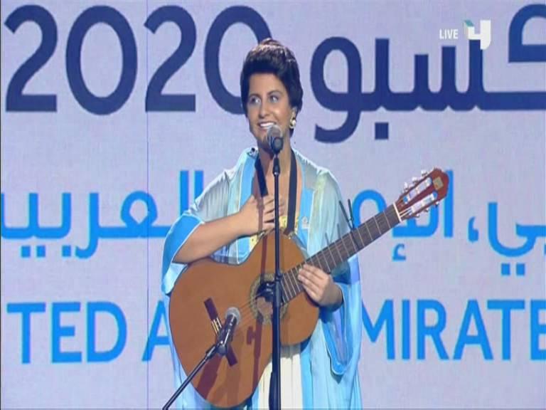 كلمات اغنية وسأل - اكسبو 2020 - شما حمدان 2014