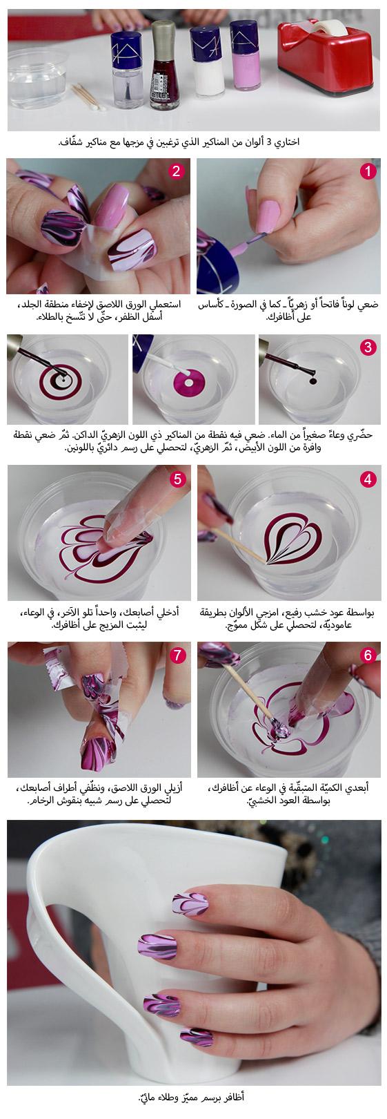 رسم الاظافر بالماء،طريقة رسم الاظافر بالماء،خطوات رسم الاظافر بالماء