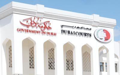 السجن 10 سنوات لمندوب مبيعات تاجر بزوجته وممارسة الجنس في دبي 2013