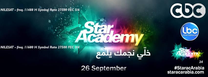 ������ ������ ������ ���� ������� 9- Star Academy ��� ���� cbc ����� ������� 2-12-2013