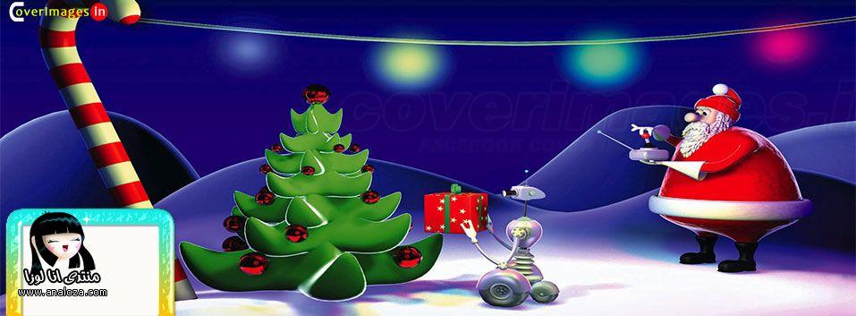كفرات فيس بوك لعيد كريسماس 2014 , اغلفة فيسبوك تهنئة عيد الميلاد Christmas