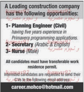 وظائف جريدة الراية قطر اليوم الثلاثاء 3-12-2013