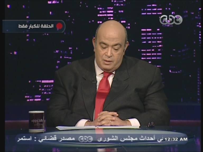 يوتيوب برنامج بهدوء مع عماد ديب - حلقة الحب والجنس - للكبار فقط اليوم الثلاثاء 3-12-2013
