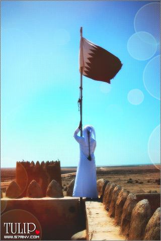 صور واتس اب العيد الوطني القطري , رمزيات واتس اب عيد الوطني للدولة قطر