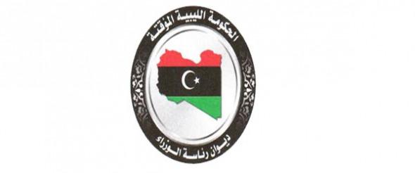 أخبار ليبيا اليوم الخميس 5-12-2013 , اخبار ليبيا اليوم 5ديسمبر 2013