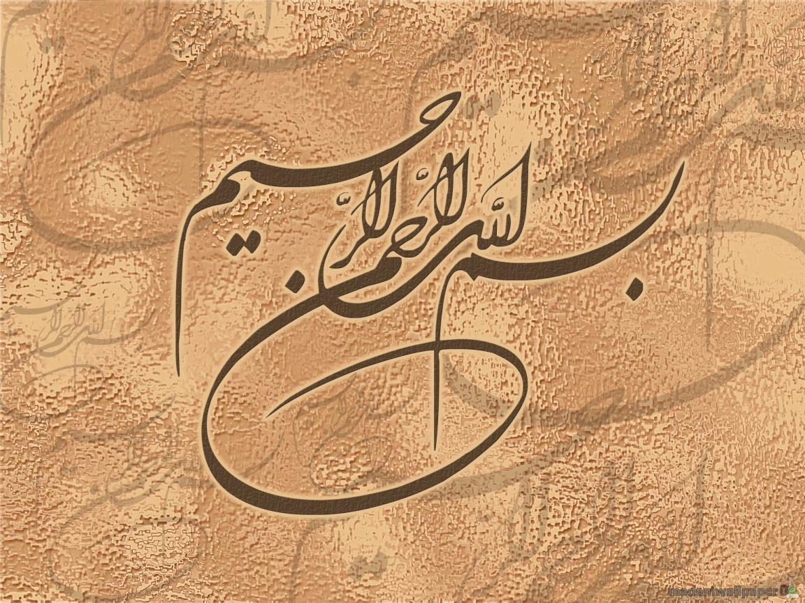 ��� ������� ����� 2014 , ���� ������� ��� ����� 2014 , islamic wallpapers