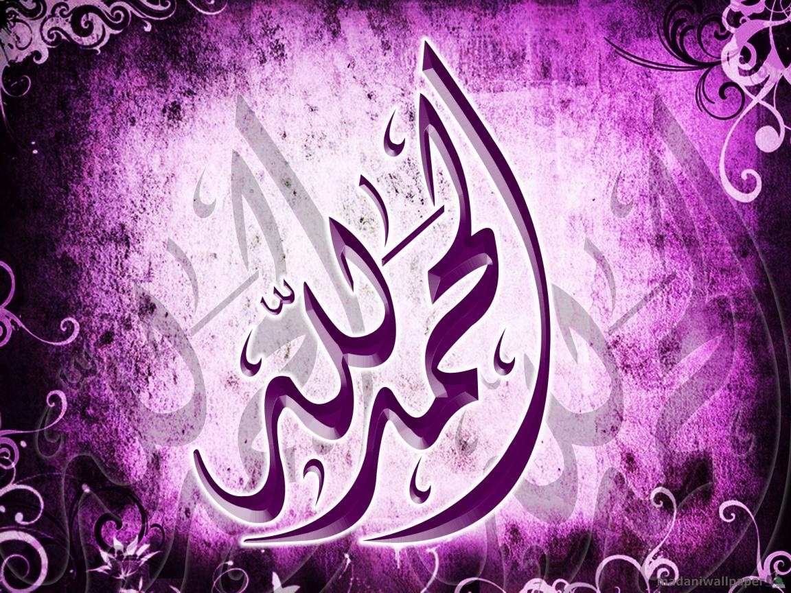 صور اسلامية جديدة 2014 , احلى تصميمات صور دينية 2014 , islamic wallpapers