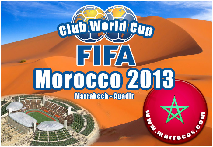 القنوات المجانية و المفتوحة التي تذيعة مباريات كأس العالم للاندية في المغرب 2013 مع الترددات و مجانا