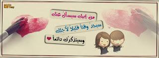 صورشخصيه للفيس بوك جميلة , غلاف للفيس بوك انا مسلم , صور اغلفة فيس بوك منوعة حلوه