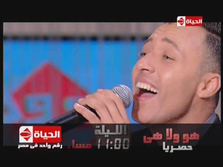 يوتيوب برنامج هو ولا هي حلقة الفنان سمير غانم و ابنته ايمي سمير غانم علي قناة الحياة اليوم 5-12-2013