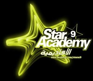 ������ Star Academy ������� ������ 2014 , ���� ������� �� ������ ���� ������� 9 ���� �������