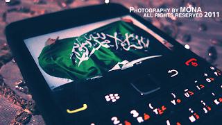 صور سعودية 1439 , خلفيات للمملكة العربية السعودية 2018